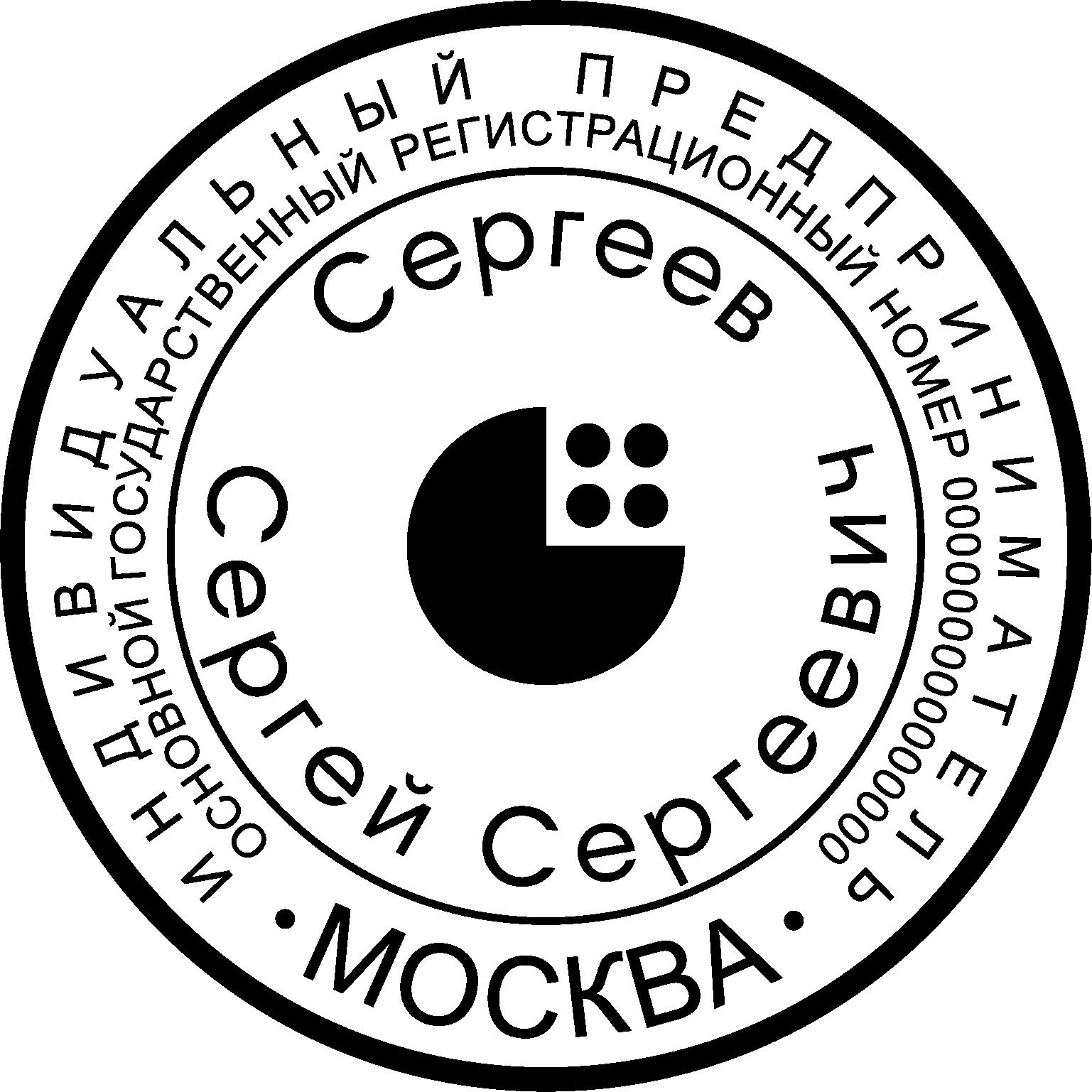 Фотопечать на кружках савеловская